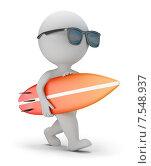 Купить «Белая фигурка человека в тёмных очках несёт серф», иллюстрация № 7548937 (c) Anatoly Maslennikov / Фотобанк Лори