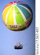 Sat1 Highflyer (2001 год). Редакционное фото, агентство Caro Photoagency / Фотобанк Лори