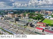 Купить «Вид с воздуха на железнодорожный вокзал в Тюмени. Россия», фото № 7580885, снято 8 июня 2015 г. (c) Сергей Буторин / Фотобанк Лори