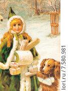 Купить «Старая дореволюционная рождественская открытка», иллюстрация № 7580981 (c) Елена Чернецова / Фотобанк Лори