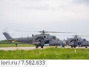 Купить «Международный военно-технический форум «АРМИЯ-2015», Кубинка», фото № 7582633, снято 19 июня 2015 г. (c) Анастасия Улитко / Фотобанк Лори