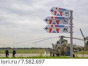 Купить «Международный военно-технический форум «АРМИЯ-2015», Кубинка», фото № 7582697, снято 19 июня 2015 г. (c) Анастасия Улитко / Фотобанк Лори