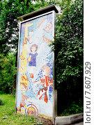 Купить «Москва. Парк Сокольники. Мозаика», фото № 7607929, снято 20 июня 2015 г. (c) Козырин Илья / Фотобанк Лори