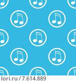 Купить «16th note sign blue pattern», иллюстрация № 7614889 (c) Иван Рябоконь / Фотобанк Лори