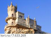 Купить «Ласточкино Гнездо, Крым, Россия», фото № 7633269, снято 21 июня 2015 г. (c) Наталья Волкова / Фотобанк Лори