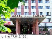 Отель «Садко» в Великом Новгороде, Россия (2015 год). Редакционное фото, фотограф Зезелина Марина / Фотобанк Лори
