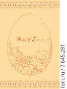Пасхальное яйцо, фон. Стоковая иллюстрация, иллюстратор Рада Коваленко / Фотобанк Лори