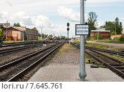 Знак остановка локомотива. Стоковое фото, фотограф Сергей Васильев / Фотобанк Лори
