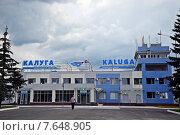Купить «Здание аэровокзала в Калуге», фото № 7648905, снято 1 июля 2015 г. (c) Лариса Вишневская / Фотобанк Лори