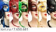 Купить «Woman in mysterious Venetian mask», фото № 7650681, снято 9 июля 2020 г. (c) Ingram Publishing / Фотобанк Лори