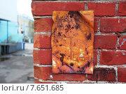 Старая ржавая табличка. Стоковое фото, фотограф Анатолий Хвисюк / Фотобанк Лори