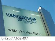 Vancouver Convention Centre sign, Vancouver, British Columbia, Canada (2013 год). Редакционное фото, фотограф Keith Levit / Ingram Publishing / Фотобанк Лори