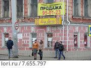 Купить «Город Рыбинск, люди переходят перекрёсток на улице Пушкина», эксклюзивное фото № 7655797, снято 27 апреля 2015 г. (c) Дмитрий Неумоин / Фотобанк Лори