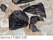 Купить «Кирха Арнау, разбитое старинное надгробие. Калининградская область», фото № 7661125, снято 17 октября 2018 г. (c) Сергей Куров / Фотобанк Лори