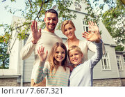 happy family in front of house outdoors. Стоковое фото, фотограф Syda Productions / Фотобанк Лори