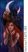 Рыжая ведьма. Стоковая иллюстрация, иллюстратор Елена Саморядова / Фотобанк Лори