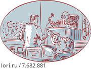Купить «Сцена заседания суда в овальной рамке на белом фоне», иллюстрация № 7682881 (c) Aloysius Patrimonio / Фотобанк Лори