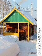 Купить «Баня в зимний день», фото № 7697497, снято 22 февраля 2015 г. (c) Марина Орлова / Фотобанк Лори