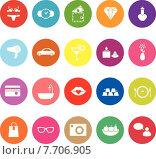 Купить «Lady related item flat icons on white background», иллюстрация № 7706905 (c) PantherMedia / Фотобанк Лори