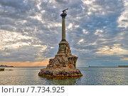 Купить «Памятник затопленным кораблям, Севастополь», фото № 7734925, снято 12 июня 2015 г. (c) Геннадий Соловьев / Фотобанк Лори