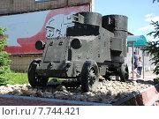"""Бронеавтомобиль """"Остин-Путиловец"""" (2015 год). Редакционное фото, фотограф Виктор Мандриков / Фотобанк Лори"""