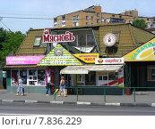 Купить «Торговый центр на Фрязевской улице в Москве», эксклюзивное фото № 7836229, снято 4 июня 2014 г. (c) lana1501 / Фотобанк Лори