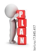 Купить «3d-человек составляет из кубиков слово plan», иллюстрация № 7845417 (c) Anatoly Maslennikov / Фотобанк Лори