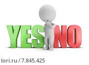 Купить «3d человек перед выбором - yes или no», иллюстрация № 7845425 (c) Anatoly Maslennikov / Фотобанк Лори