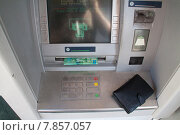 Иностранный банкомат (2015 год). Редакционное фото, фотограф Максим Шипачёв / Фотобанк Лори