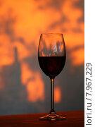 Купить «nature life sunset wine rest», фото № 7967229, снято 15 сентября 2019 г. (c) PantherMedia / Фотобанк Лори