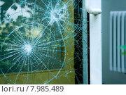 Купить «disc damage housebreaking jumped damages», фото № 7985489, снято 22 марта 2019 г. (c) PantherMedia / Фотобанк Лори