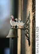 Купить «old door iron ring bell», фото № 8061629, снято 7 декабря 2019 г. (c) PantherMedia / Фотобанк Лори