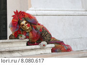 Купить «man lying costume mask carnival», фото № 8080617, снято 27 июня 2019 г. (c) PantherMedia / Фотобанк Лори