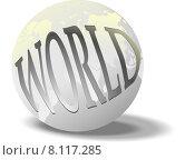 Круглый шар со словом мир. Стоковая иллюстрация, иллюстратор Людмила Любицкая / Фотобанк Лори