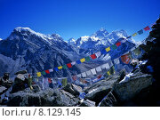 Купить «nature blue success high mountain», фото № 8129145, снято 17 июля 2019 г. (c) PantherMedia / Фотобанк Лори