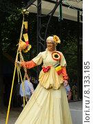 Купить «День Бельгии, приглашающая на праздник», фото № 8133185, снято 21 июля 2015 г. (c) Эдуард Цветков / Фотобанк Лори