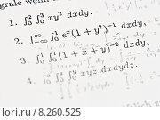 Купить «solution math mathematics mathematical task», фото № 8260525, снято 22 сентября 2018 г. (c) PantherMedia / Фотобанк Лори