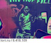 Купить «art culture graffiti daub shrill», фото № 8418109, снято 18 апреля 2019 г. (c) PantherMedia / Фотобанк Лори