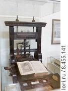Купить «Москва, деревянный печатный станок в Историческом музее», эксклюзивное фото № 8455141, снято 2 мая 2015 г. (c) ДеН / Фотобанк Лори