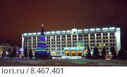 Самарская площадь (2013 год). Редакционное фото, фотограф Иванцов Рустам / Фотобанк Лори