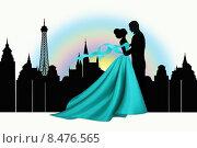 Романтическое путешествие влюбленных. Стоковая иллюстрация, иллюстратор Мярц Алиса / Фотобанк Лори