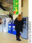 Купить «Женщина у банкомата в торговом центре», эксклюзивное фото № 8478877, снято 18 апреля 2013 г. (c) Алёшина Оксана / Фотобанк Лори