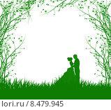 Романтическая прогулка влюбленных. Стоковая иллюстрация, иллюстратор Мярц Алиса / Фотобанк Лори