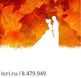 Жених и невеста на фоне осенней листвы. Стоковая иллюстрация, иллюстратор Мярц Алиса / Фотобанк Лори