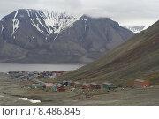 Купить «north arctic svalbard spitzbergen isfjord», фото № 8486845, снято 18 ноября 2018 г. (c) PantherMedia / Фотобанк Лори