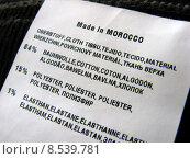 Купить «clothing clothes label outfit morocco», фото № 8539781, снято 8 июля 2020 г. (c) PantherMedia / Фотобанк Лори