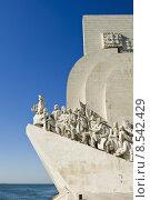 Купить «Padrao dos Descobrimentos, Lisbon», фото № 8542429, снято 18 июня 2019 г. (c) PantherMedia / Фотобанк Лори