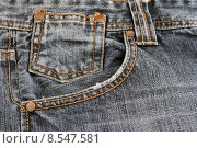 Купить «jeans pocket», фото № 8547581, снято 17 сентября 2019 г. (c) PantherMedia / Фотобанк Лори