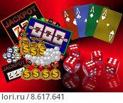 Купить «money casino coins purse dice», фото № 8617641, снято 22 июля 2019 г. (c) PantherMedia / Фотобанк Лори