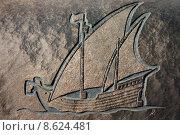 Купить «Engraved Ship», фото № 8624481, снято 16 декабря 2018 г. (c) PantherMedia / Фотобанк Лори